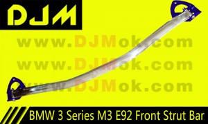 DJM BMW 3 Series M3 E92 Front Strut Bar