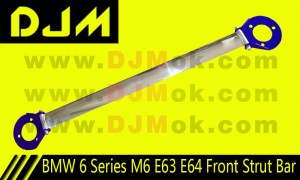 DJM BMW 6 Series M6 E63 E64 Front Strut Bar