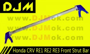 DJM Honda CRV RE1 RE2 RE3 Front Strut Bar
