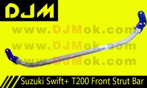 DJM Suzuki Swift+ T200 Front Strut Bar