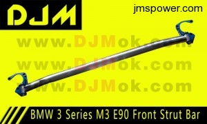 DJM BMW 3 Series M3 E90 Front Strut Bar (2)