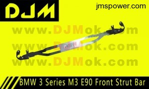 DJM BMW 3 Series M3 E90 Front Strut Bar