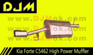 DJM Kia Forte C5462 High Power Muffler
