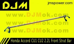 DJM Honda Accord CU1 CU2 2.2L Front Strut Bar