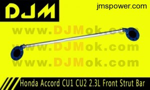 DJM Honda Accord CU1 CU2 2.3L Front Strut Bar