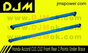 DJM Honda Accord CU1 CU2 Front Rear 2 Points Under Brace