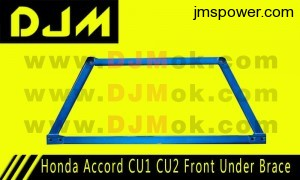 DJM Honda Accord CU1 CU2 Front Under Brace