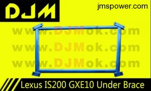 DJM Lexus IS200 GXE10 Under Brace