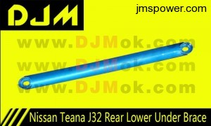 DJM Nissan Teana J32 Rear Lower Under Brace