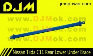 DJM Nissan Tiida C11 Rear Lower Under Brace