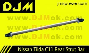 DJM Nissan Tiida C11 Rear Strut Bar