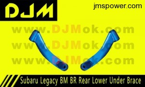 DJM Subaru Legacy BM BR Rear Lower Under Brace