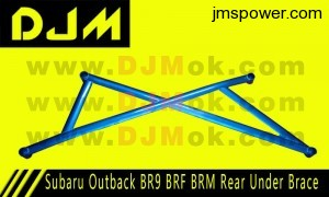 DJM Subaru Outback BR9 BRF BRM Rear Under Brace