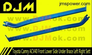 DJM Toyota Camry ACV40 Front Lower Side Under Brace Left Right Set