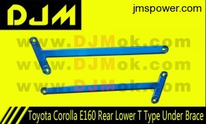 DJM Toyota Corolla E160 Rear Lower T Type Under Brace
