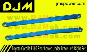 DJM Toyota Corolla E160 Rear Lower Under Brace Left Right Set