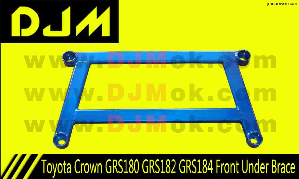 DJM Toyota Crown GRS180 GRS182 GRS184 Front Under Brace