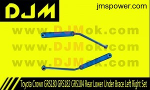 DJM Toyota Crown GRS180 GRS182 GRS184 Rear Lower Under Brace Left Right Set