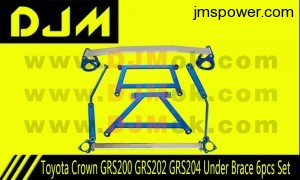 DJM Toyota Crown GRS200 GRS202 GRS204 Under Brace 6pcs Set