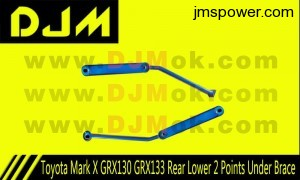 DJM Toyota Mark X GRX130 GRX133 Rear Lower 2 Points Under Brace