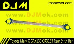 JM Toyota Mark X GRX130 GRX133 Rear Strut BarJM Toyota Mark X GRX130 GRX133 Rear Strut Bar