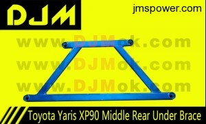 DJM Toyota Yaris XP90 Middle Rear Under Brace