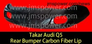 Audi-Q5-Rear-Bumper-Carbon-Fiber-Lip