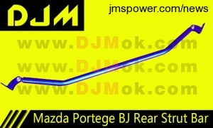 DJM Mazda Portege BJ Rear Strut Bar