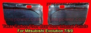 Takar Carbon Fiber Rear Doors Internal Panels for Mitsubishi Evolution 7/8/9